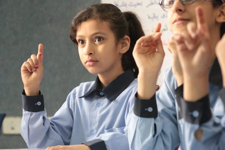Gaza – education and medical support for children with medical conditions