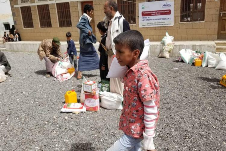 Emergency food supplies in Yemen
