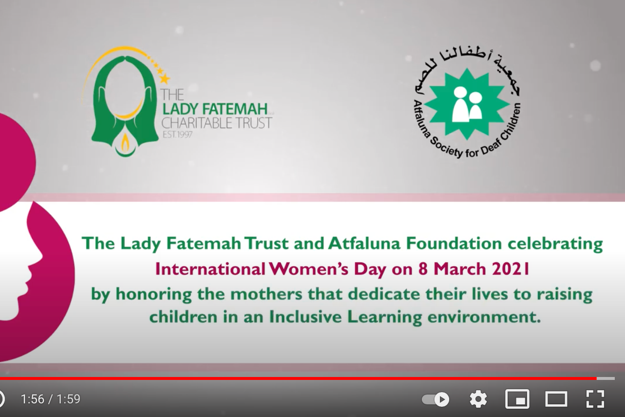 International Women's Day 2021 – Honouring Mothers of children with different abilities