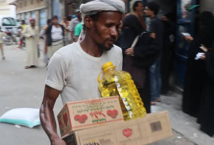 LFT in Yemen