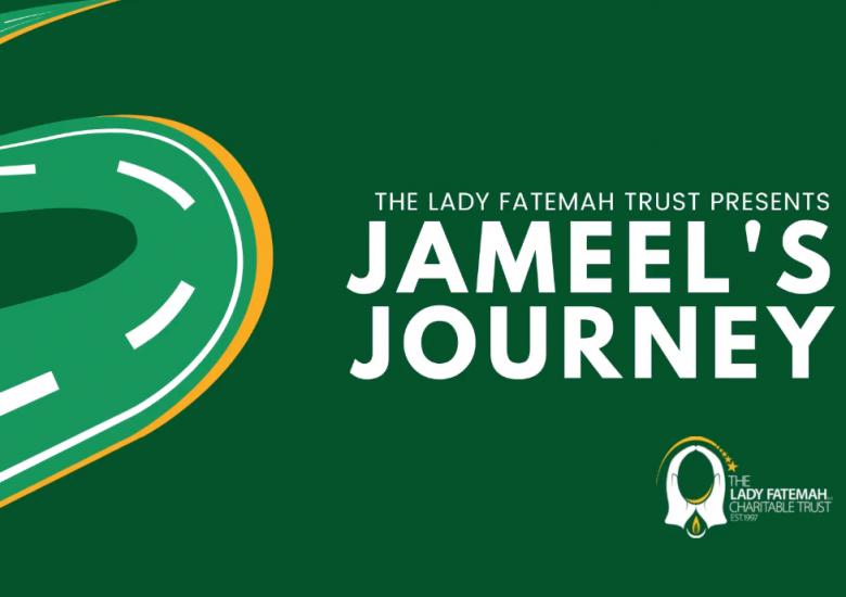 Jameel's Journey